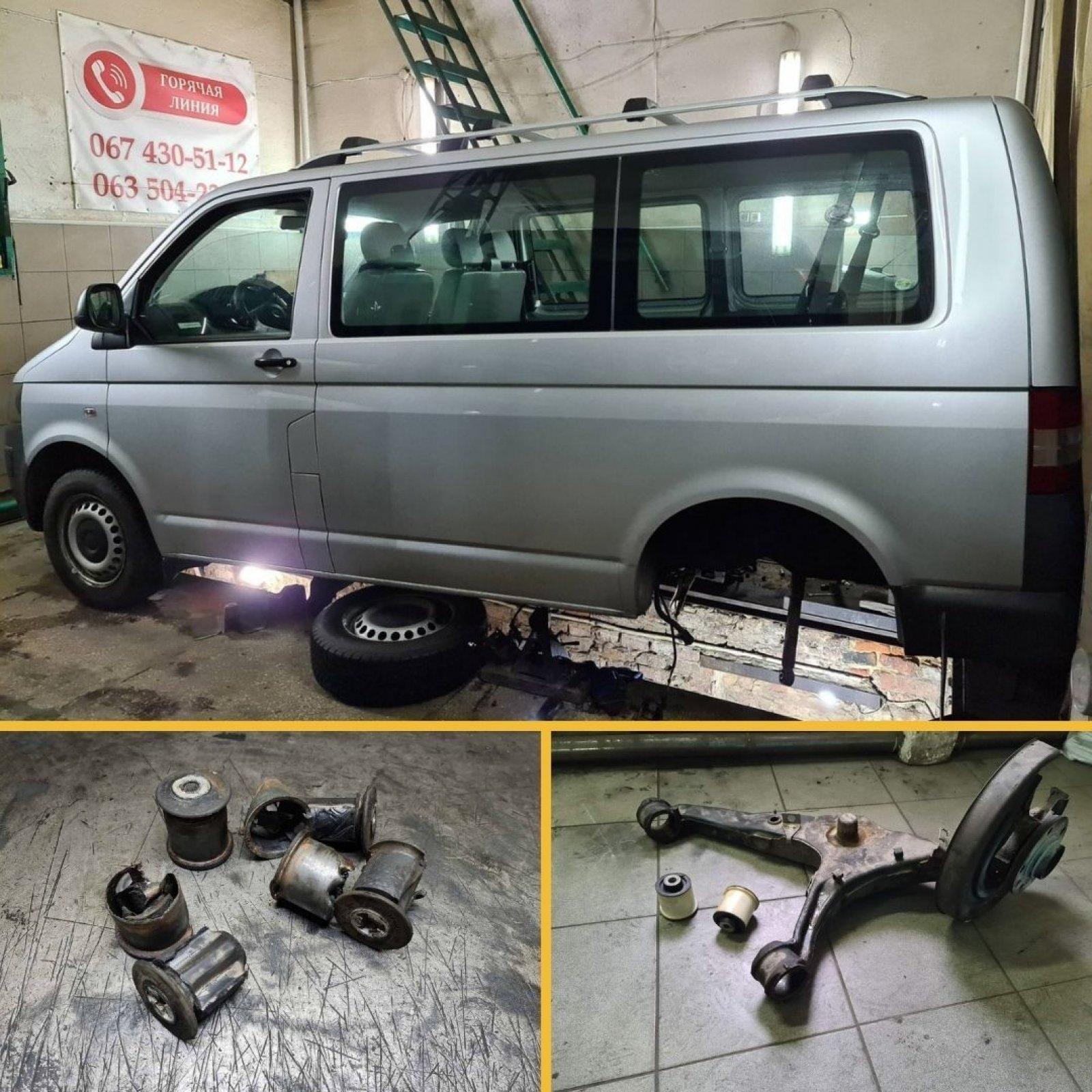 VW T 5 відновлення  задньої підвіски