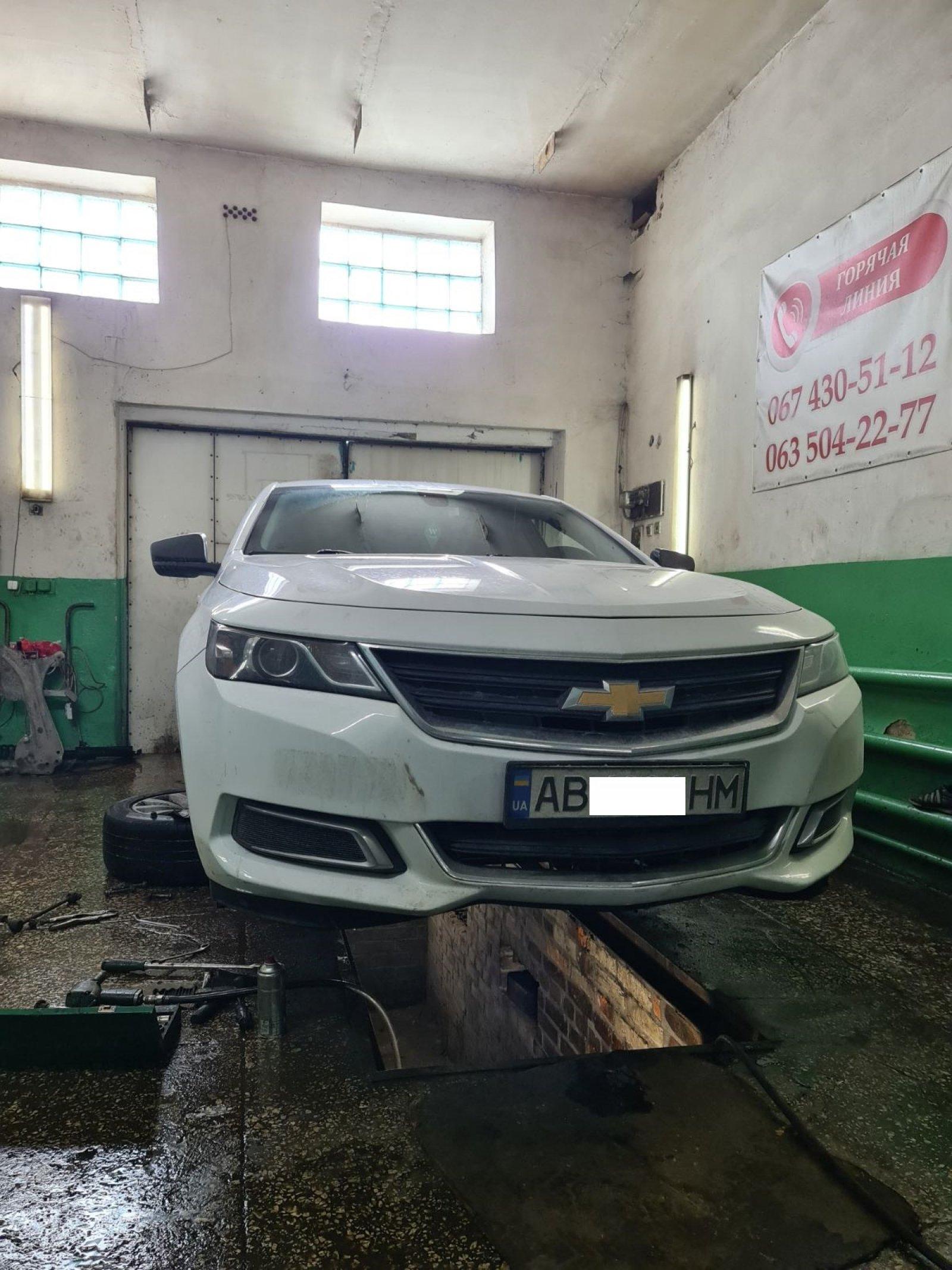 Chevrolet Impala 2011 року відновлення передньої підвіски