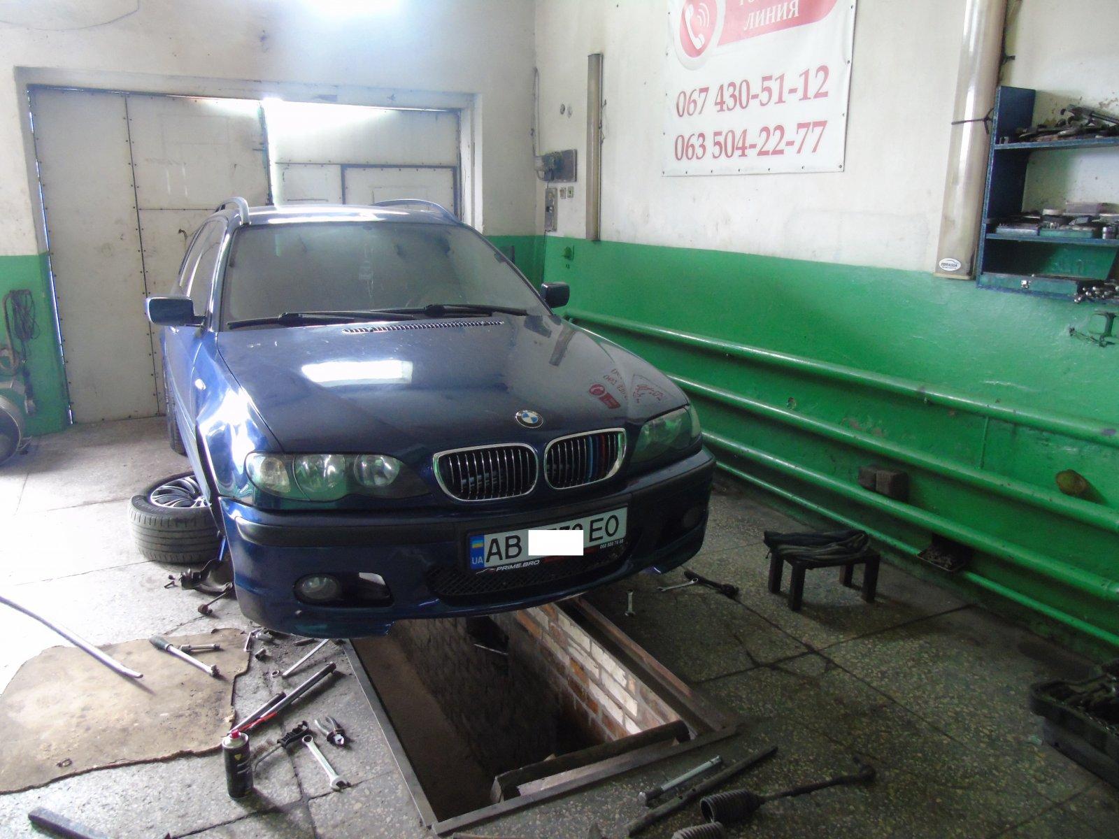 Відновлення передній важелів  BMW 3 (E46). Встановлення передніх стійок та втулок  виробництва нашої компанії